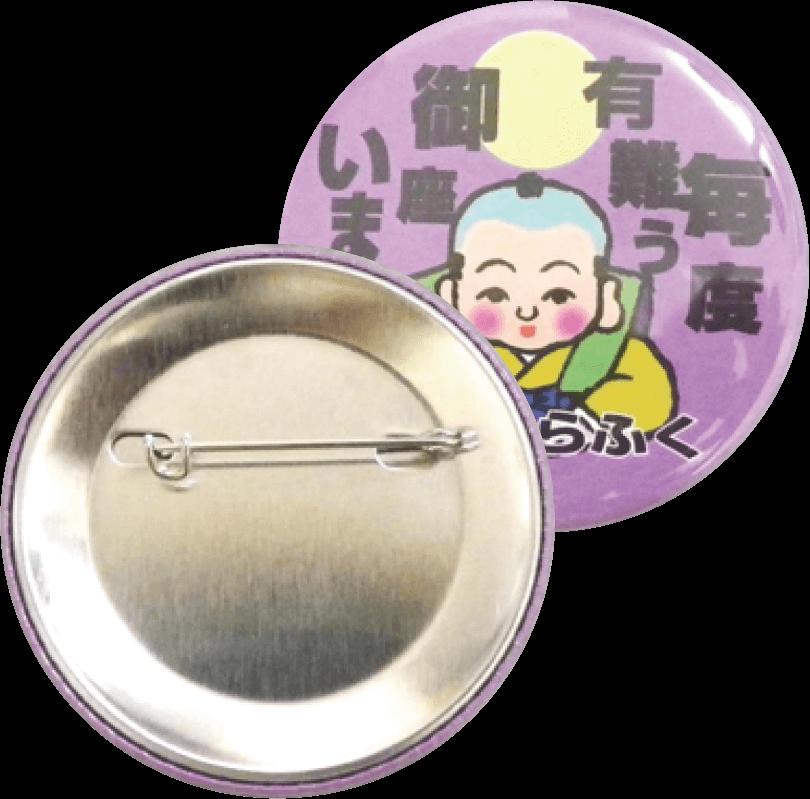 缶バッジ【ノーマルピン】