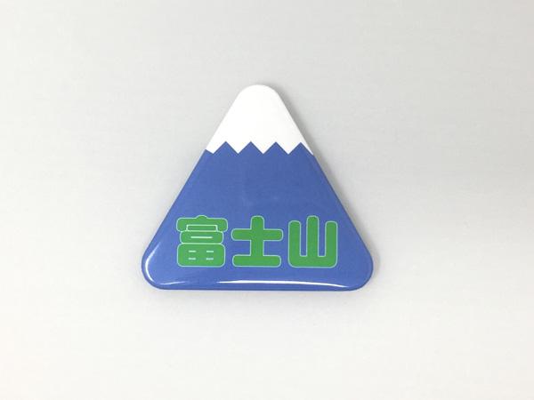 三角形缶バッジ