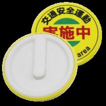 44ミリプラクリップ缶バッジ
