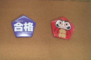 五角形缶バッジの合格のデザイン写真
