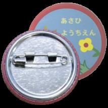 44ミリ缶バッジ安全ピン